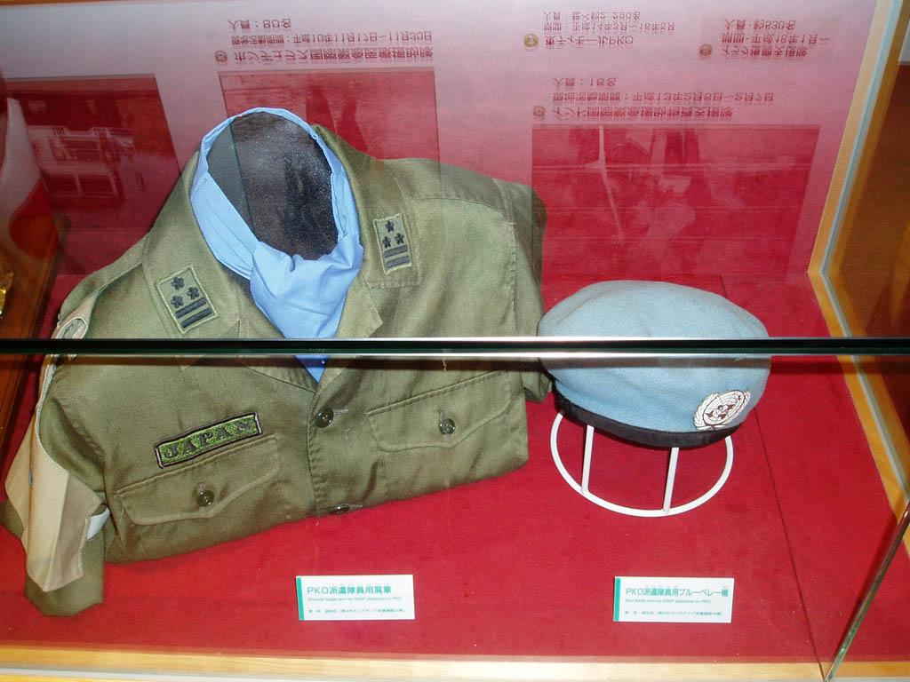 陸上自衛隊広報センター PKO派遣の際に使われるベレー帽と制服PKOの時に使われた旗など…… エ